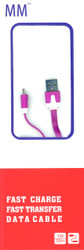 Micro Flat USB Cable Purple (Retail Packaged)
