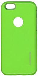 iphone 6/6S MM Triple Layer SLIM Case Green