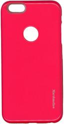 iphone 6 Plus/6S PLUS MM Triple Layer SLIM Case Pink