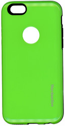 iphone 6/6S MM Dual Layer SLIM Case Green