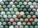 Fancy Jasper Faceted Round Gemstone Beads 8mm (GS2241)
