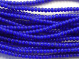 Cobalt Blue White Heart Trade Beads 3-4mm (AT55)