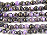 Dark Purple Faceted Round Fire Agate Gemstone Beads 13mm (GS2699)