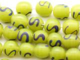 Green w/Purple Irregular Round Glass Beads 12-15mm (JV1146)
