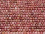 Lepidolite Round Gemstone Beads 3-4mm (GS3748)