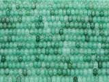 Aventurine Rondelle Gemstone Beads 4mm (GS3749)