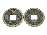Brass Chinese Coin - Pewter Pendant 60mm (PW821)