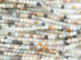 Matte Black Gold Amazonite Round Gemstone Beads 3-4mm (GS3961)