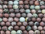 Leopardskin Jasper Faceted Round Gemstone Beads 8mm (GS4290)