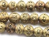 Ornate Round Brass Beads 18-20mm - Ghana (ME5696)