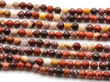 Moukaite Faceted Round Gemstone Beads 6mm (GS4515)