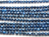 Kyanite Round Gemstone Beads 6mm (GS4521)