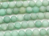Matte Aventurine Round Gemstone Beads 10mm (GS4802)
