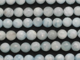 Blue Chalcedony Faceted Round Gemstone Beads 10mm (GS4843)
