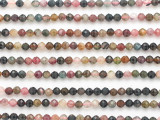 Tourmaline Faceted Round Gemstone Beads 4mm (GS4848)