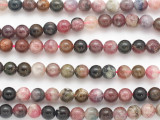 Tourmaline Round Gemstone Beads 7mm (GS4850)