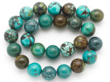 Turquoise Round Beads 16mm (TUR1392)