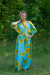 """Mademoiselle"" kaftan in Sunflower Sweet pattern"