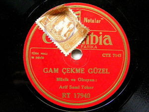 ARIF SAMI TOKER Columbia RT 17940 TURKISH 78rpm KADINA KANMA