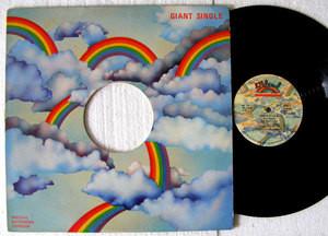 DAVID BOYDELL City Music SALSOUL 208 Usa MAXI SINGLE LP 1978