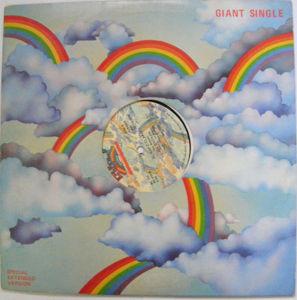 JOE BATAAN Rap-o Clap-o SALSOUL 315 Usa  Single LP 1979