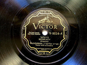 MORRIS GOLDSTEIN Victor V-9014 JEWISH 78rpm BEIGALACH