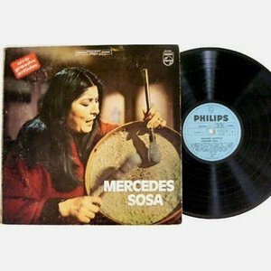 MERCEDES SOSA Grandes Artistas PHILIPS 6347091 ARGENTINA LP