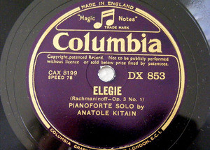 ANATOLE KITAIN Columbia 853 PIANO 78rpm RACHMANINOFF NM