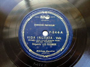 LEO FEIDMAN ORCHESTRA Private Victor P-844 HEBREW 78rpm