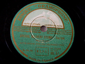 ARTIE SHAW Gramophone 51 JAZZ 78rpm SUMMIT RIDGE DRIVE