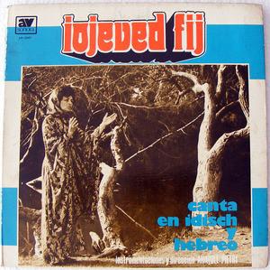 IOJEVED FIJ & ANATOLE PIETRI Amplivist 2001 YIDDISH LP