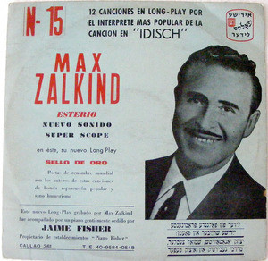 MAX ZALKIND No.15 Private Recording 30000 JEWISH LP