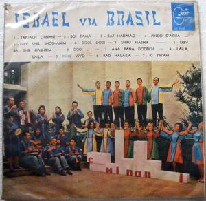 CONJUNTO CHINANI Macambo LP 40220 ISRAEL VIA BRASIL LP
