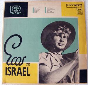 FURMANSKY, LOVITZ, ZIFRONI Londisc 18000 ECOS ISRAEL LP