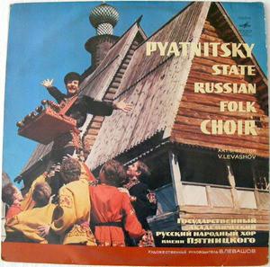 PYATNITSKY RUSSIAN FOLK CHOIR Melodiya 01872 STEREO LP