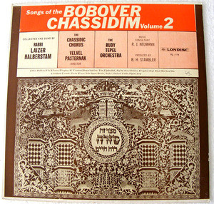 LAIZER HALBERSTAM Londisc114 Bobover Chassidim 2 LP