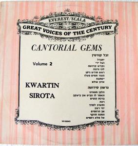 KWARTIN & SIROTA Period SC 805 CANTORIAL GEMS LP