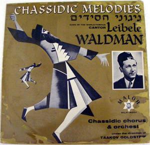 LEIBELE WALDMAN Maloh MLP-8001 CHASSIDIC MELODIES LP