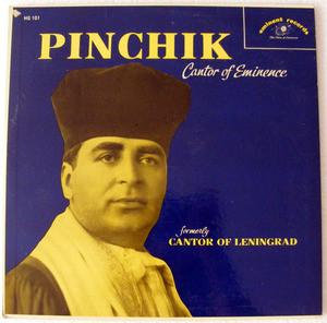 PIERRE PINCHIK Eminent HG 101 CANTOR OF EMINENCE LP