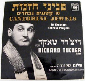 RICHARD TUCKER CBS 72285 MONO LP CANTORIAL JEWELS
