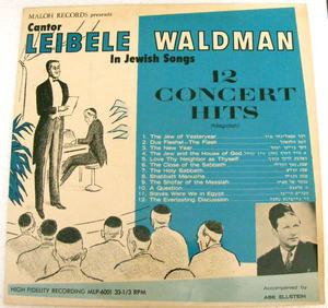 LEIBELE WALDMAN Maloh MLP-6001 12 JEWISH SONGS LP