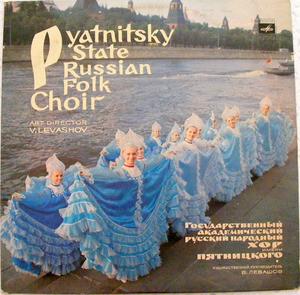 LEVASHOV & PYATNITSKY RUSSIAN CHOIR Melodiya 02135 LP