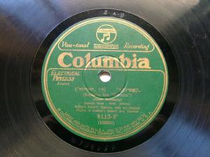 MOLLY PICON Columbia 8113-F JEWISH 78rpm KATINKA