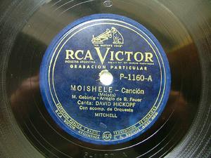DAVID HICKOPF Victor 1160 JEWISH 78rpm MOISHELE