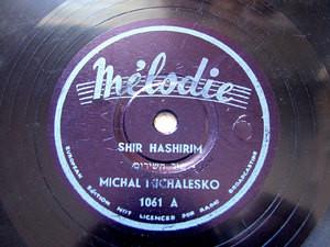 """MICHAL MICHALESKO Melodie 1061 JEWISH 10"""" 78rpm"""