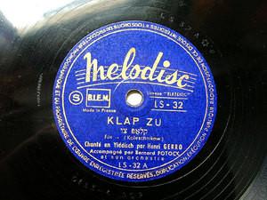 HENRI GERRO Melodisc LS-32 JEWISH 78rpm