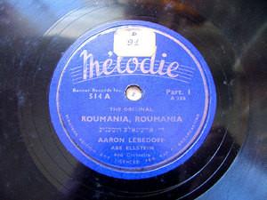 LEBEDOFF & ELLSTEIN Melodie 514 HEBREW 78rpm ROUMANIA