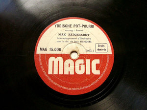 MAX REICHHARDT on MAGIC 15006 JEWISH 78rpm