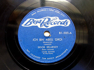 "BELARSKY & L. WEINER piano BESA B1-503 JEWISH 10"" 78rpm"