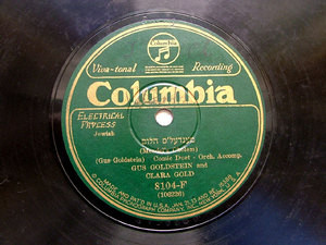 GUS GOLDSTEIN & C. GOLD Columbia 8104-F JEWISH 78rpm